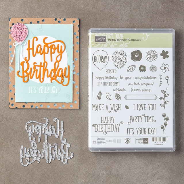 #happybirthdaygorgeous #happybirthdaythinlit #bonniestamped #stampinup