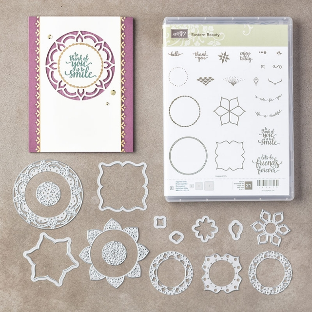 #easternbeauty #bundle #stampinup